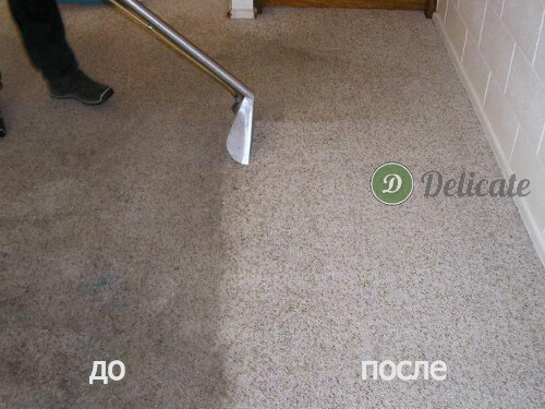 Химчистка офисного ковролина