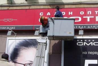 Моем наружную рекламу в петербурге